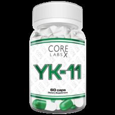 Сore labs YK-11